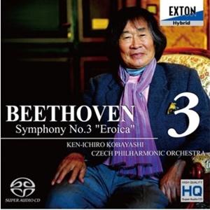 ベートーヴェン: 交響曲第3番「英雄」