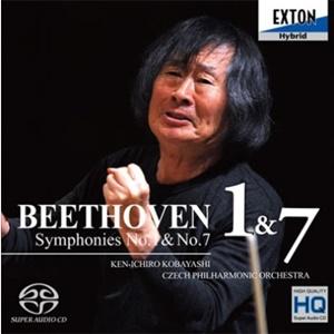 ベートーヴェン: 交響曲第1番, 第7番