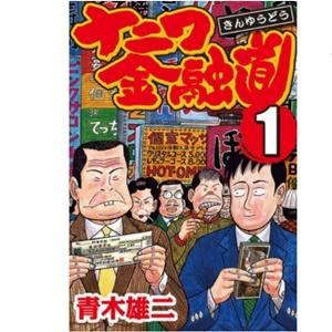 イー・ブック・ジャパン公式サイトはこちら>>>