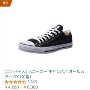 Amazonはこちら>>>